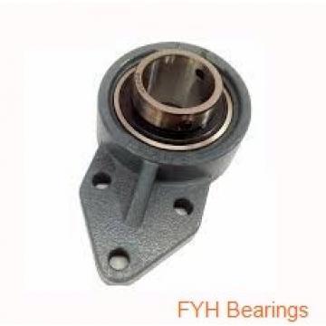 FYH UCC20723  Cartridge Unit Bearings